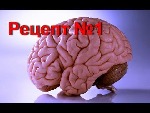 Лечение болезней головного мозга у детей