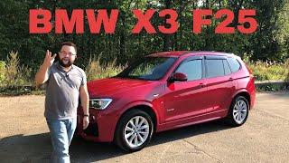 BMW X3. Убийца BMW X5 [ найдем-авто.рф ]
