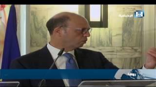 وزير الخارجية الإيطالي: نتطلع لمواصلة تطوير علاقتنا بالمملكة