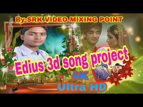 how to Edius 7 Wedding Project,Free...