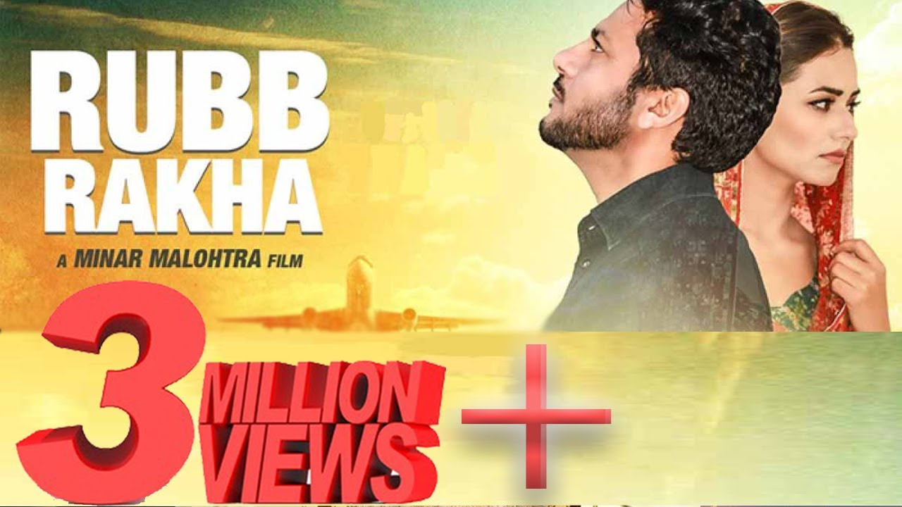 RUBB RAKHA ( FULL MOVIE ) | Latest Punjabi Movies 2019 | Raag Music