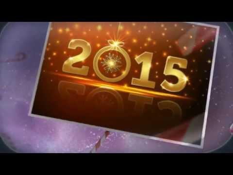 С Новым годом | Поздравление подруге