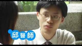 香港中醫網    中醫辨正 - 牙痛有解