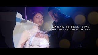 I Wanna Be Free (LIVE) oleh Dennis Lau X Jeryl Lee - Konser #DLTheChosen
