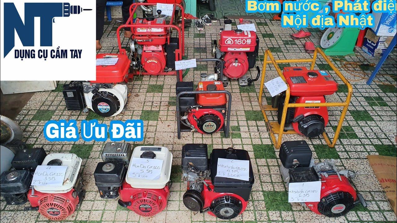 Lên sàn động cơ Honda , Mitsu , Yanmar đẹp | Giá ưu đãi | Ngày 6/9/2020 | LH 0914711438