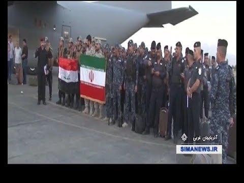 Iran & Iraq wargame dubbed Eghtedar, West borders Kurdistan, phase two رزمايش اقتدار عراق و ايران