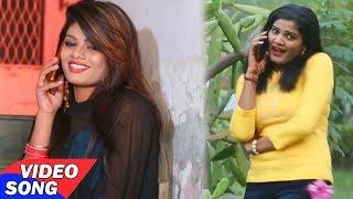 नया साल फुलवारी में Nisha Upadhyay Naya Saal Phulwari Mein New Hit Bhojpuri Song 2017