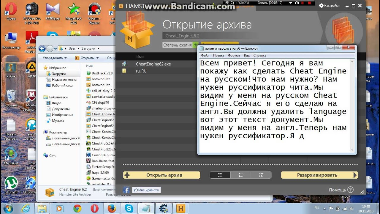 Cheat engine как сделать русским фото 626