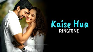 kaise-hua-kabir-singh-kabir-singh-new-ringtone-2019-download-link-in-description