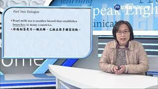 英語口語訓練(二)(商專)