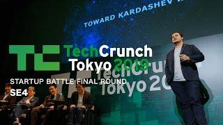 SE4:スタートアップバトル(ファイナルラウンド) TechCrunch Tokyo 2019