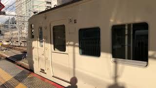 185系 回送 東京駅発車