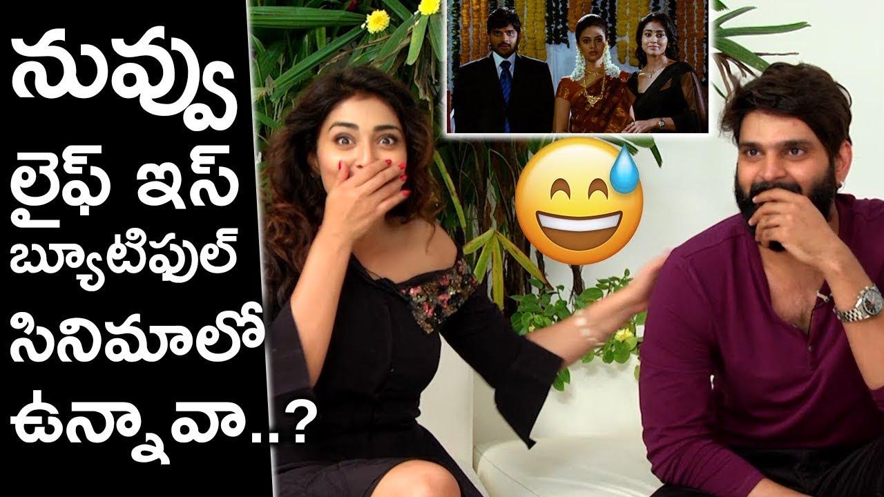 Shriya Saran Could n't Remember Sree Vishnu from Life is Beautiful Movie |  TFPC