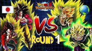 LR SSJ4 vs DBS Broly Movie Banners Summon Battle - Round 1 | Dragon Ball Z Dokkan Battle JP vs GLB