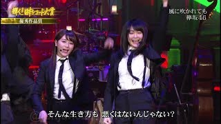 欅坂46 石森虹花.