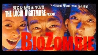 The Lucid Nightmare - Bio-Zombie Review