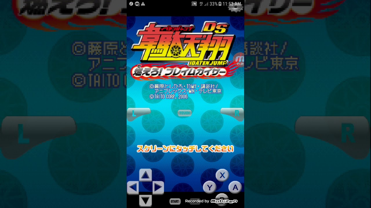 How download idaten jump game with cheats & dristic ds emulator.