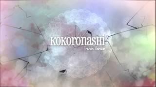 【Odori ft JunbugP】 Kokoronashi