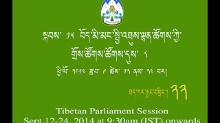 Day6Part4: Live webcast of The 8th session of the 15th TPiE Proceeding from 12-24 Sept. 2014