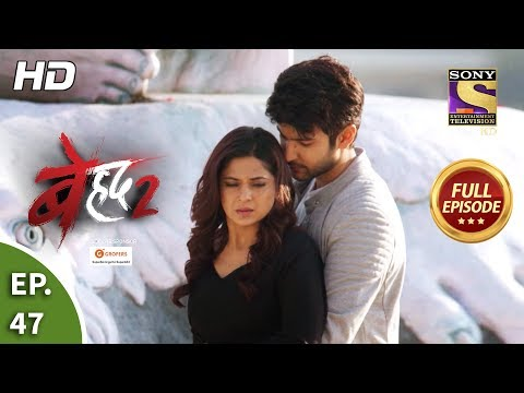 Beyhadh 2 - Ep 47 - Full Episode - 4th February, 2020