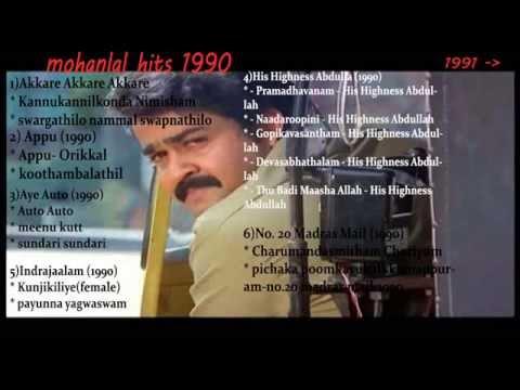 MOHANLAL 1990'S HITS MALAYALAM FILM SONGS
