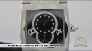 Швейцарские часы De Grisogono Instrumentino.Часовщик - ремонт швейцарских часов.(, 2014-05-12T10:10:29.000Z)