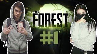 БРАТИШКИН И ТЕНДЕРЛИБАЕ ИГРАЮТ В THE FOREST #1