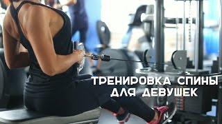Упражнения для спины [Workout | Будь в форме]