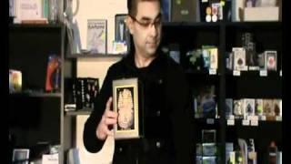 EGYPTIAN MAGIC BOX