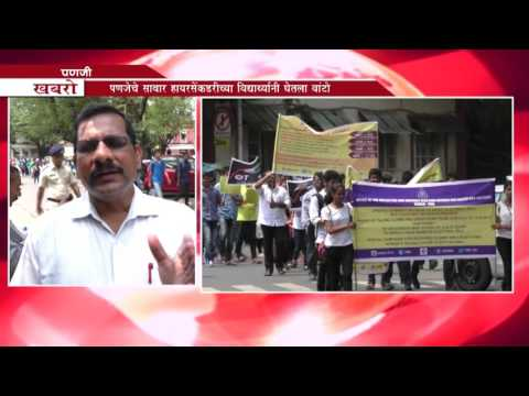RALLY ON AWARENESS OF VOTING RIGHTS ORGANISED IN PANAJI