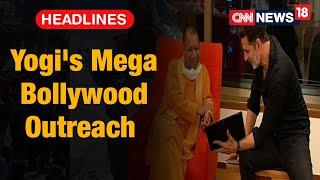 Yogi Adityanath Meets Top Honchos Reveals Plans Of Mega Film City In Uttar Pradesh   CNN News18