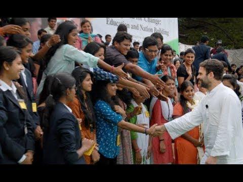 Rahul Gandhi Interacts With Students In Karnataka | ABN Telugu