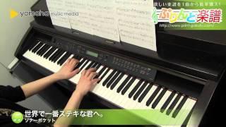 使用した楽譜はコチラ→http://www.print-gakufu.com/score/detail/87925...
