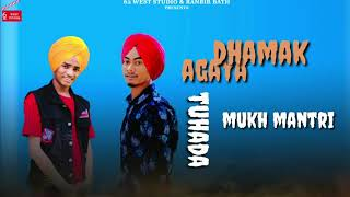 Mukh Mantri De Fan(Full )Harman Sidhu Feat.Mukh Mantri|Latest Punjabi Songs 2019|62 West Studio