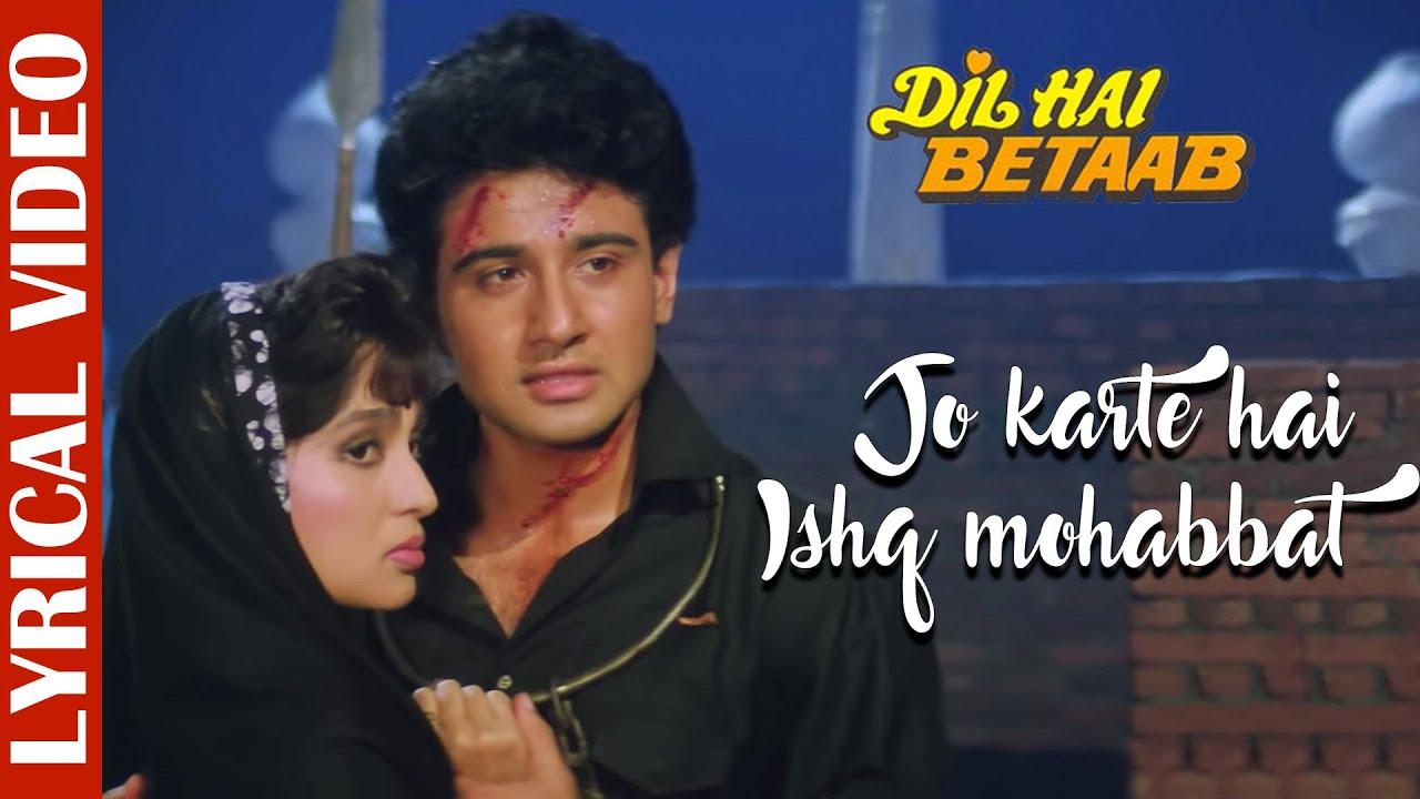 Jo Karte Hai Ishq Mohabbat - Lyrical | Dil Hai Betaab | Mohammed Aziz | 90's Best Hindi Sad Song