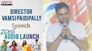 Director Vamsi Paidipally Speech @ Devadas Audio Launch || Akkineni Nagarjuna, Nani