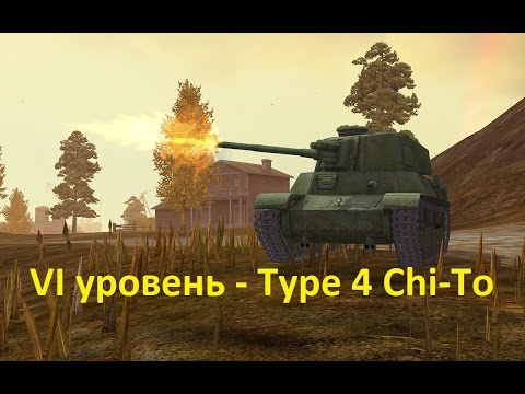 Игры танки стрелялки -