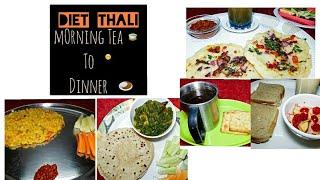 Diet Thali ~ ऐसे बनाएँ सुबह की चाय से लेकर रात तक का हेल्दी और स्वादिष्ट भोजन आसान तरीके से