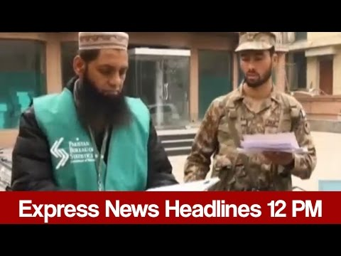 Express News Headlines - 12:00 PM | 16 March 2017