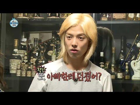 【TVPP】KangNam - Mischievous boy, 강남 - 장난 꾸러�