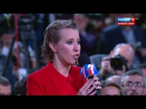 Смотреть Путин размазал Собчак: Навальный - это как Саакашвили на Украине онлайн