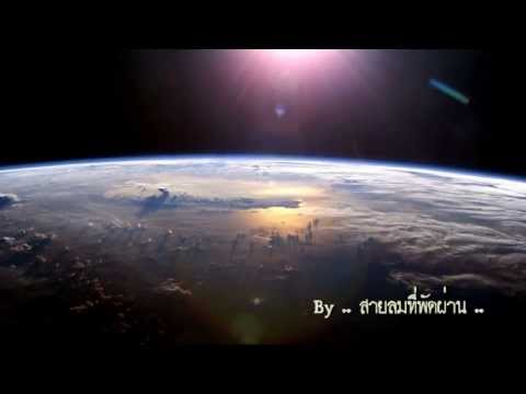 Astaghfirullah - Sub Thai [Full HD]