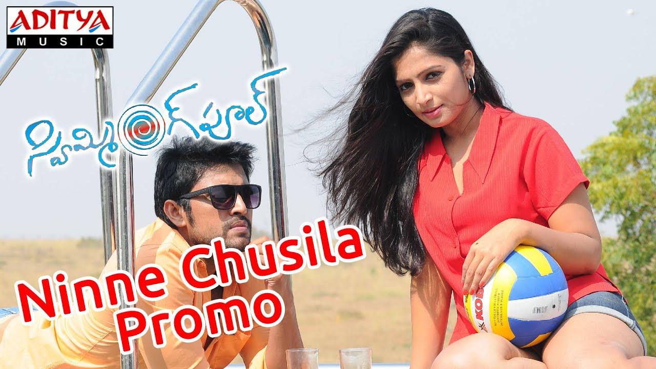Download Ninne Chusila Promo Song - Swimming Pool Movie - Akhil Karteek, Priya Vasista