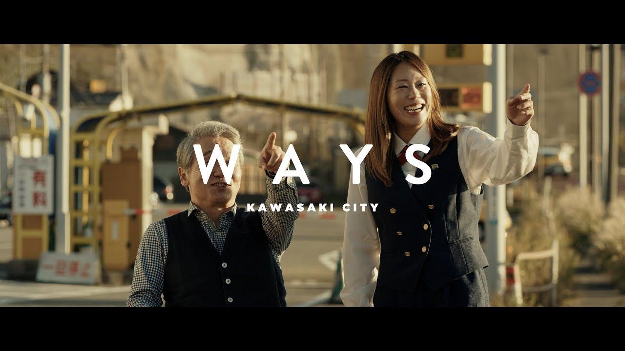 kawasaki city japan in 8k hdr 川崎 市