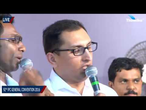 92 nd IPC GENERAL CONVENTION KUMBANAD 2016   // DAY - 3// Tuesday