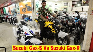 Suzuki Gsx-S Vs Suzuki Gsx-R Price In Bd 🏍️ Suzuki Sports Bike 🔥 Which Is My Favorite Bike?