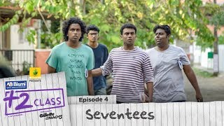 Ajmal Bismi Plus Two Class | EP4 | Seventees | Mini Webseries | Karikku