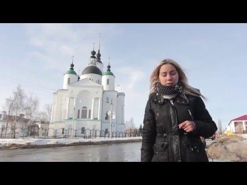 Чаплыгин Липецкой области По городам и весям