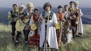 Этно-ансамбль \ Торатау\. Ethno-ensemble\Toratau\ Republic Of Bashkortostan