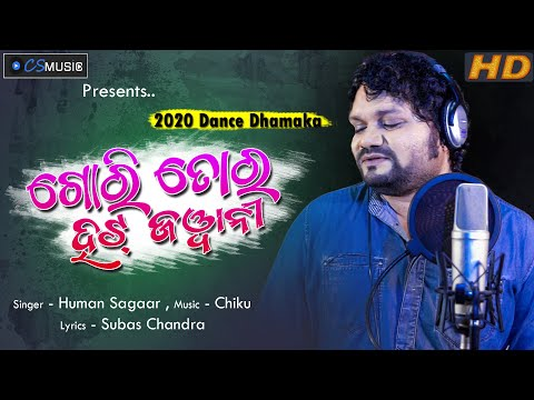 Gori Tora Hot Jawani | Human Sagar | Odia New Dance Dhamaka 2020 | Official Studio Version